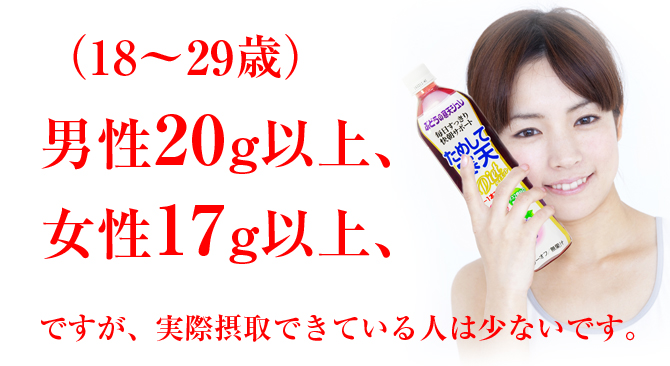 ためして寒天レモン風味 レモンの寒天ジュレ 900ml ペット 12本入 1ケース